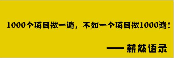"""021最新的知识付费蓝海项目,操作知识付费课程项目轻松月入3W+"""""""