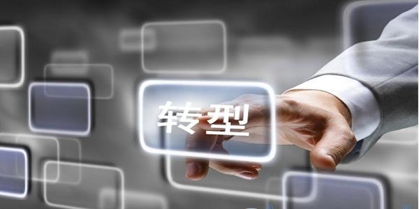 在现如今的短视频时代,一些中小企业的官网还起不起作用?